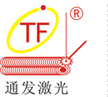 Shenzhen Tongfa laser equipment Co., Ltd